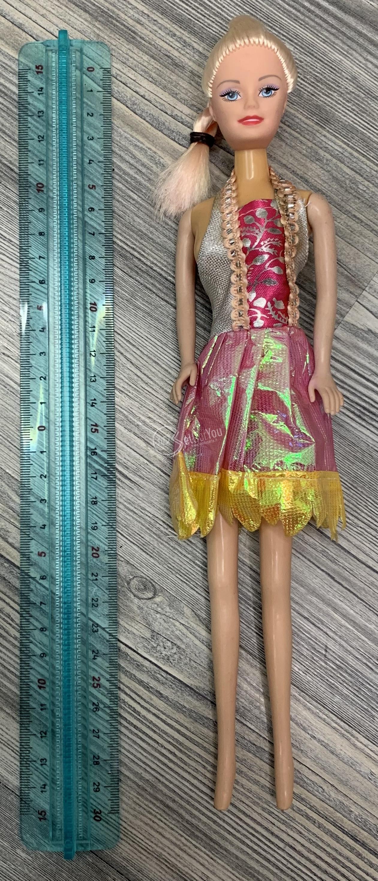 sellforyou immagine default articolo correlato non trovatoBarbie ''Cosmelic'' 30 cm vestito rosa
